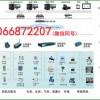 北京智慧城市YC-2002型能耗数据采集器配置说明