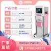 妇科治疗仪器优质供应商    纬度医械直销