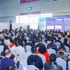 第三届中国跨境电商交易会 /福州跨交会(2022年春季)