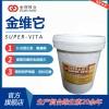 兽用多维复合维生素水溶性2008金维它可饮水可拌料饲料添加剂