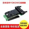 连接器YOKOWO测试夹子CCNL-050-47FRC