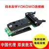 代理现货批发YOKOWO连接器CCNM-050-26FRC