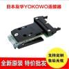 代理批发友华YOKOWO连接器CCNL-100-26FRC