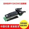 总代理批发日本YOKOWO测试夹CCS-125FRC连接器