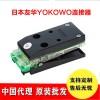 代理批发YOKOWO连接器CCNM-050-26间距0.5