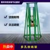 电缆放线架 梯形放线架 电缆导线支架 电力施工收放线支架