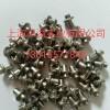 供应上海平湖标牌焊钉 郑州标牌焊钉 山西标牌焊钉