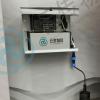 AMT-PG03-市政井盖排水监测末端COD检测云平台系统