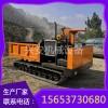 兴安履带运输车 履带式拖拉机 链轨运输车生产厂商