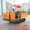兴安履带运输车 水田履带运输车 小型农用履带车生产厂商