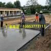 手扶式水泥路面震动整平尺汽油水泥路面震动尺汽油地面抹平机