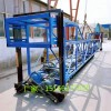 高速公路自行式摊平机 广场地坪螺旋式铺平机