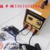 供应上海平湖标牌焊机 安徽标牌焊机 济南标牌焊机